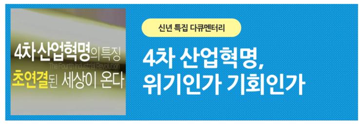 신년특집.png
