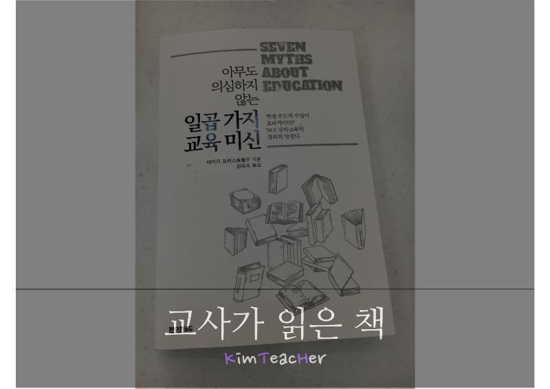에듀콜라-6학년-교사 책 1.jpg