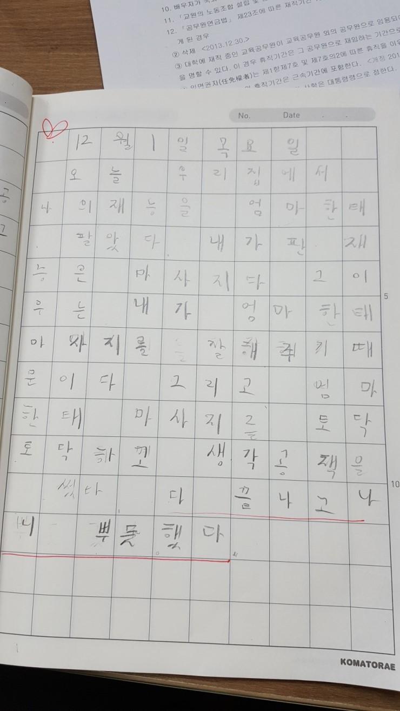 25재능기부숙제.jpg