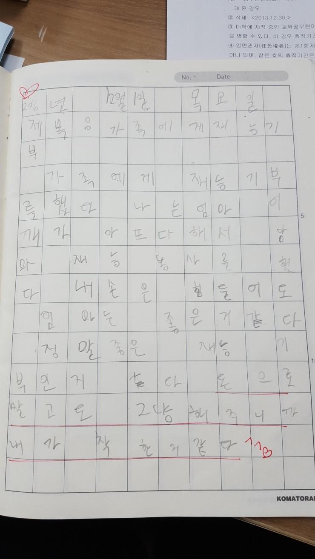 24재능기부숙제.jpg
