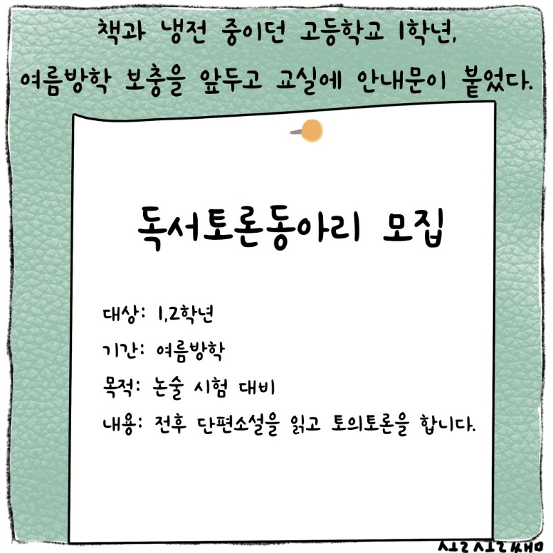 KakaoTalk_20190327_093142821.jpg