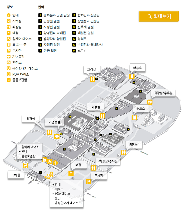 guide_map_170519.png