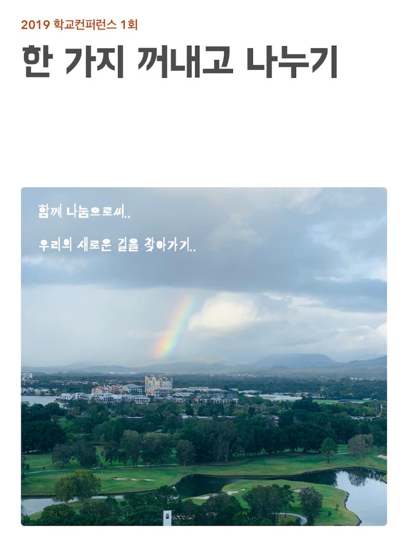 스크린샷 2019-07-10 15.05.54.png