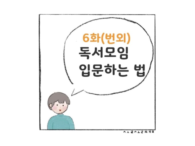 KakaoTalk_20190730_201822535.jpg