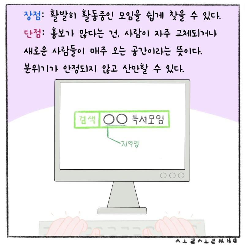 KakaoTalk_20190730_201825809.jpg