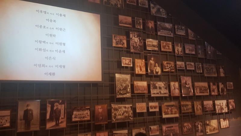 국립일제강제동원역사관 사진.jpg