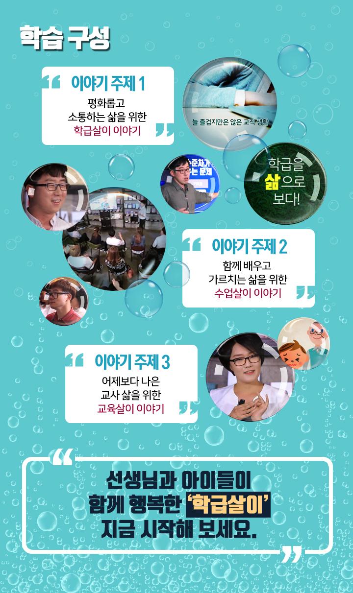 20171010_course01_04.jpg
