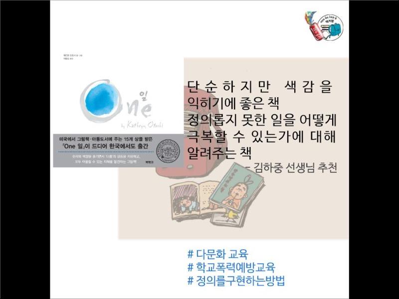 슬라이드0002.jpg