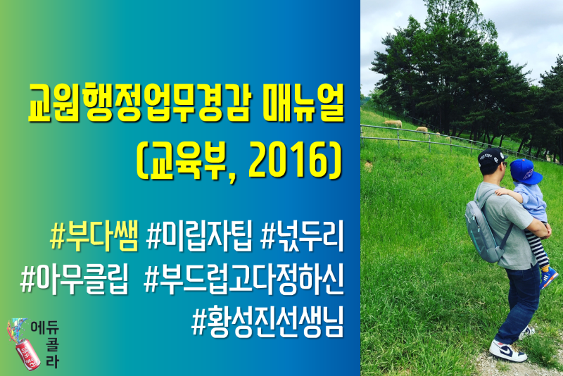 미립자팁_제목용.png