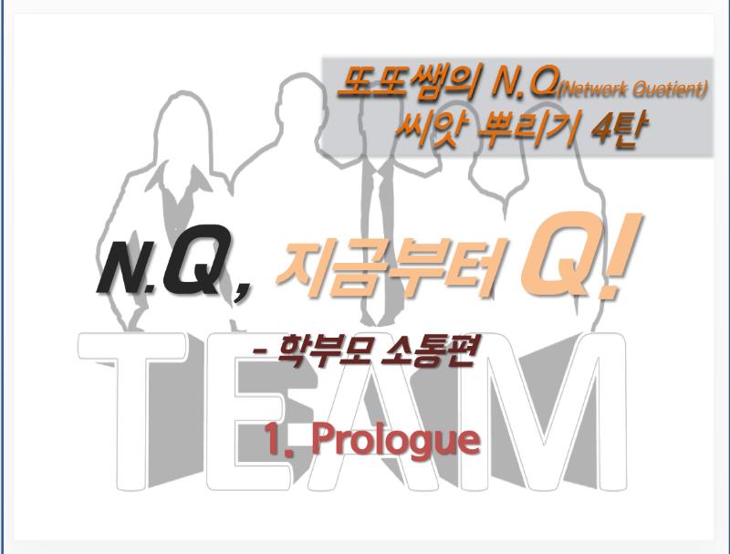 1. Progloue.png