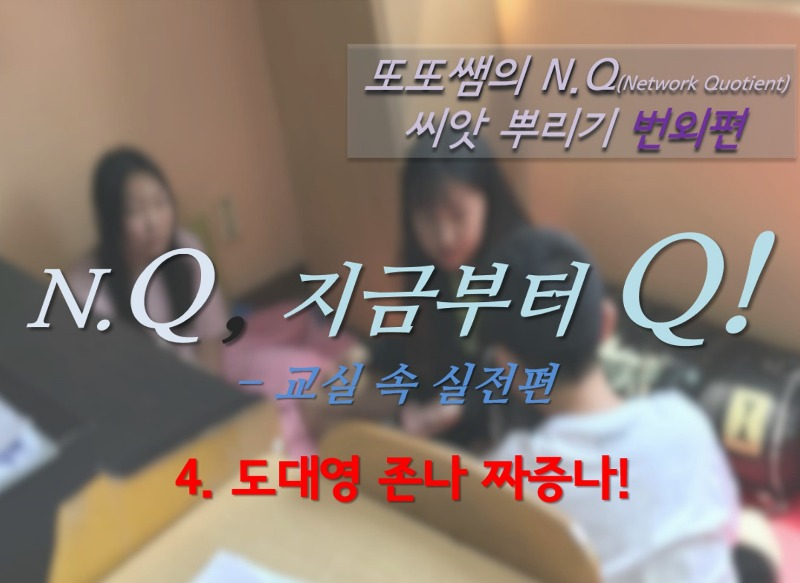 4. 도대영 존나 짜증나!.jpg