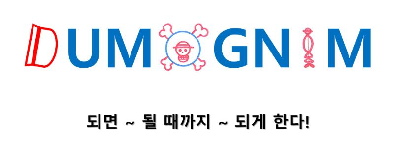 2019대문-일반용.png